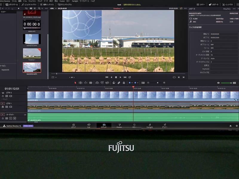 富士通 LIFEBOOK AH56/H i7-3610QM 8GB SSD/256GB 外付HDD/750GB Blu-ray 15.6 Win10