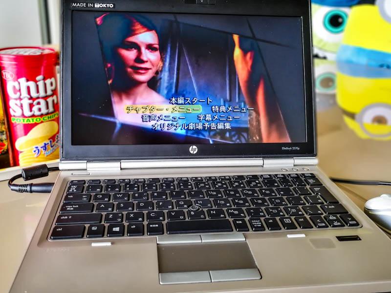HP EliteBook 2570p  Core i5-3380M 4GB HDD/500GB  DVD/SuperMulti 12.5 BatteryHealth/100%  Office2010 Win10 Keyboard Light