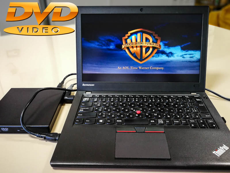 Lenovo ThinkPad X250 DVD Special Core i5-5200U 4GB HDD/500GB 12.5 TwinBattery Time/4h2m Win10