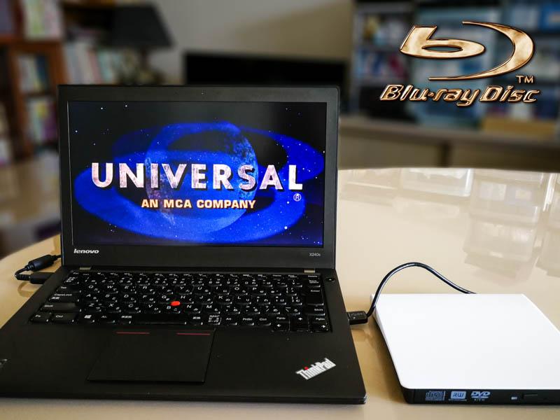 Lenovo ThinkPad X240s Blu-ray Special Core i5-4210U 4GB HDD/500GB  Blu-ray/Multi 12.5 TwinBattery BatteryTime/4h30m  Win10