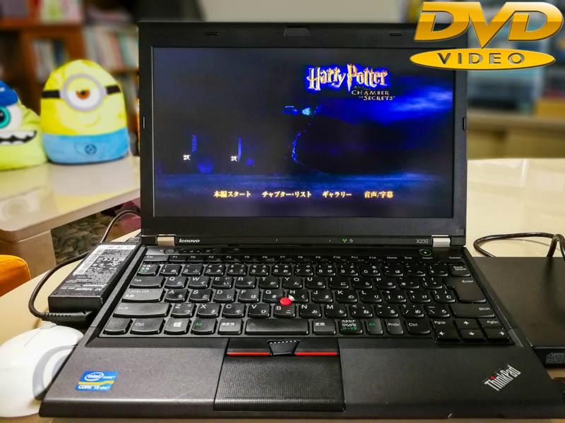 Lenovo ThinkPad X230 DVD Special Core i5-3320M 4GB HDD/320GB  DVD/SuperMulti  12.5 BatteryTime/4h21m Keyboard Light  Win10