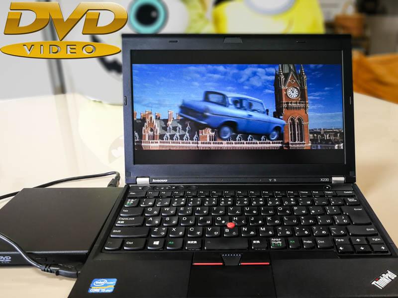 Lenovo ThinkPad X230 DVD Special Core i5-3320M 4GB HDD/320GB  DVD/SuperMulti  12.5 BatteryTime/4h6m Keyboard Light  Win10