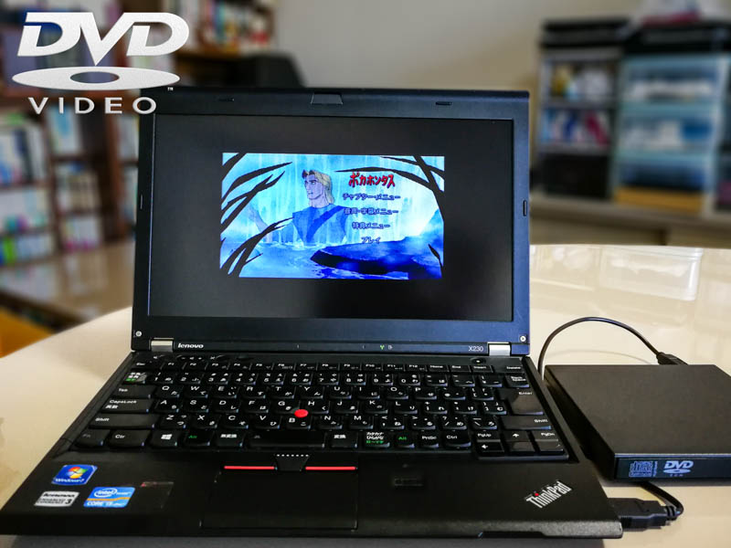 Lenovo ThinkPad X230 DVD Special Core i5-3320M 4GB HDD/320GB  DVD/Multi 12.5 BatteryHealth/71% Win10