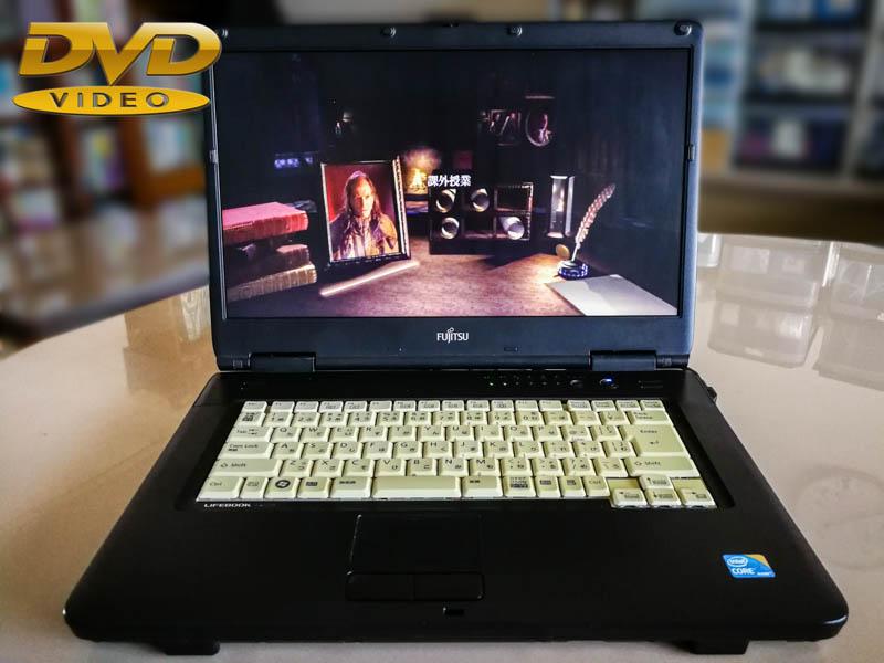 富士通 LIFEBOOK A550/A Low Price  Core i3-350M 4GB  HDD/250GB DVD-ROM 15.6  BatteryTime/1:52 Win10