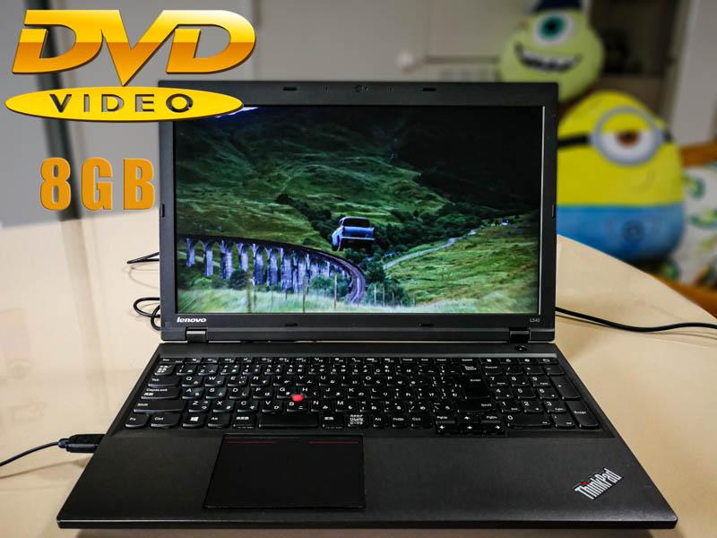 Lenovo ThinkPad L540 8GB Memory Special Core i3-4100M 8GB HDD/500GB DVD-RAM 15.6 Battery Time/3h22m  Win10