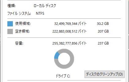 00001_{27BD4DF2-F9C4-485E-9DBA-13567A12FD82}