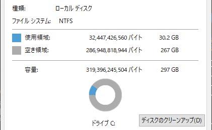 00001_{50FEA5A7-D4FA-4A8F-93F1-B8B283527881}