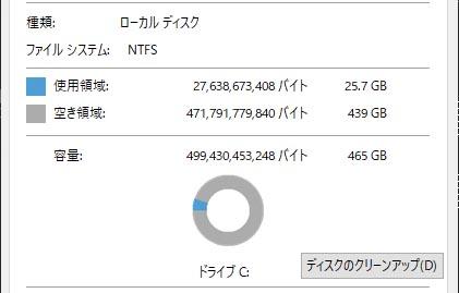 00001_{DEDD4875-9C21-4DD0-80EA-C9C4A9E1B767}