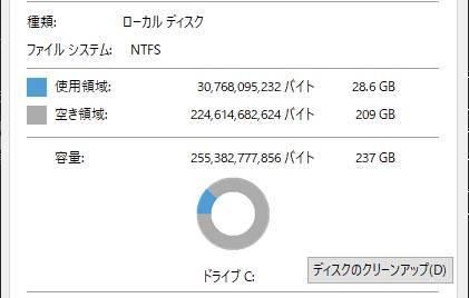 00001_{E387FD9E-4A71-49F8-A74D-966A5BA8A096}