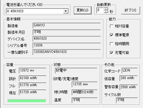 00005_{2B400BBC-C2C5-48BB-9295-DB3EB623CCF0}