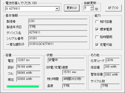 00005_{FA735C7F-F91C-415A-AF5F-613EDBB30207}