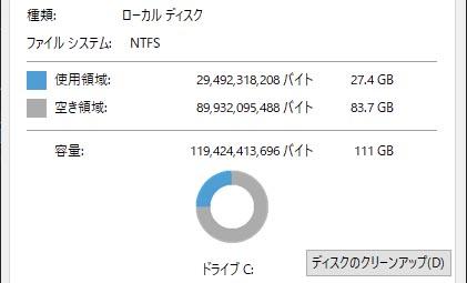 00001_コメント 2019-09-20 203356