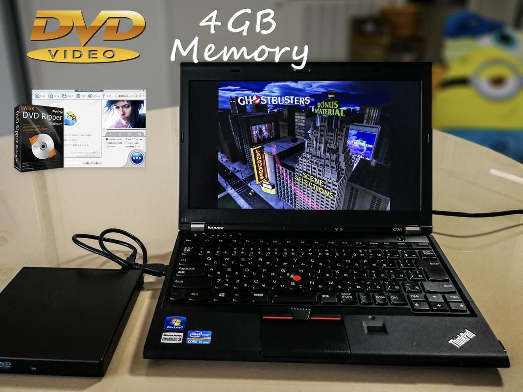 Lenovo ThinkPad X230 (WinX DVD Ripper Platinum付) i5 4GB 320GB(HDD) DVD(SuperMulti) 12.5(1366×768)  BatteryTime(4h57m)  Keyboard Light Win10