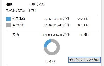 00001_{4B937FEF-86DA-432E-AA08-F2D9E048B8E8}