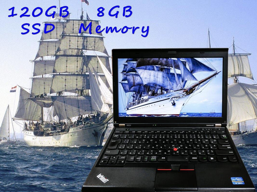 Lenovo ThinkPad X230i (軽さで選ぶならX230i) i3 8GB  120GB(SSD) 12.5(1366×768)  BatteryTime(2h4m) Win10