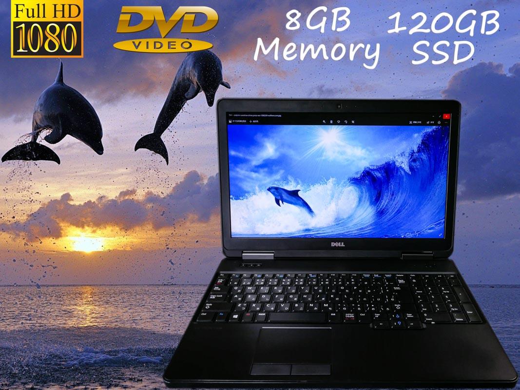 Dell Latitude E5540 (fHD 新品SSD, DVD→MP4変換アプリ付) i3 8GB SSD(120GB) DVD(DVD-ROM) 15.6(1920×1080) BatteryTime(3h34m)  Win10