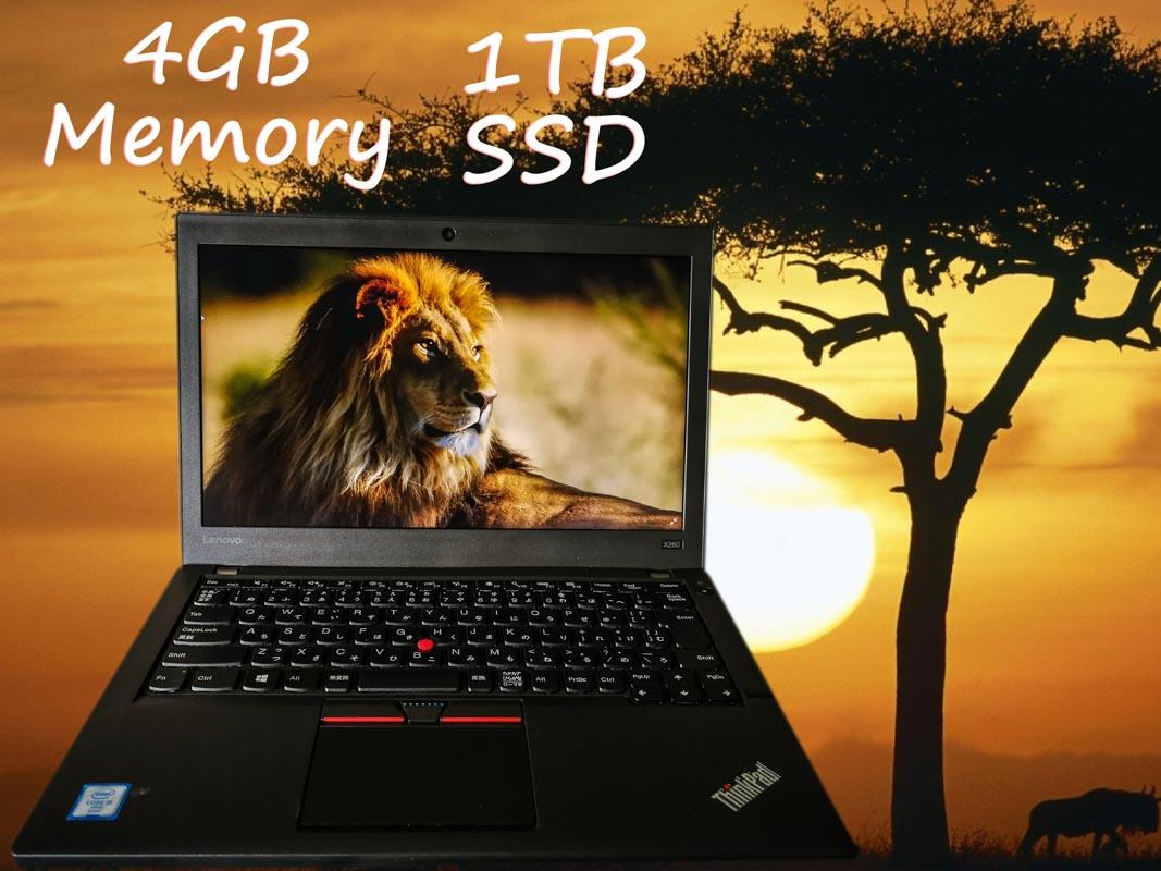 Lenovo ThinkPad X260(新品 1TB SSD ) i5 4GB SSD(960GB) 12.5(1366x768) BatteryTime(7h58m) Win10 回復ドライブ Option(8GB Memory)
