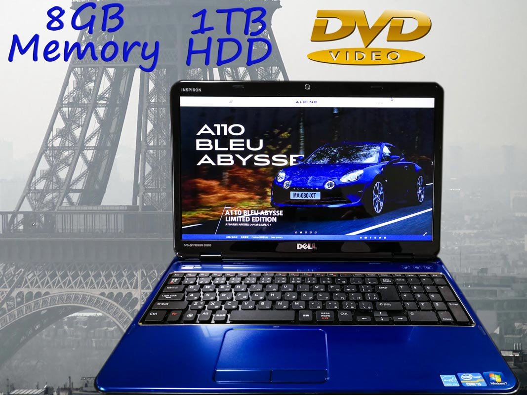 Dell Inspiron 15R N5110 (大容量HDD,新品キーボード) i5 8GB HDD(1TB) DVD(Super Multi)  15.6(1366×768)  BatteryTime(3h55m) Win10