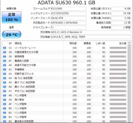 00002_{48CD324D-F8D7-4A44-836F-B5319F204554}