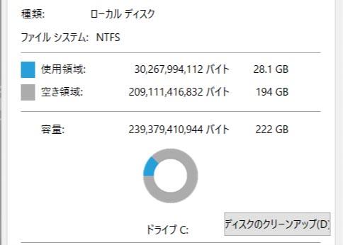 00002_{DD4024DF-72DE-4A7E-BBA6-B3BD0F8AC867}