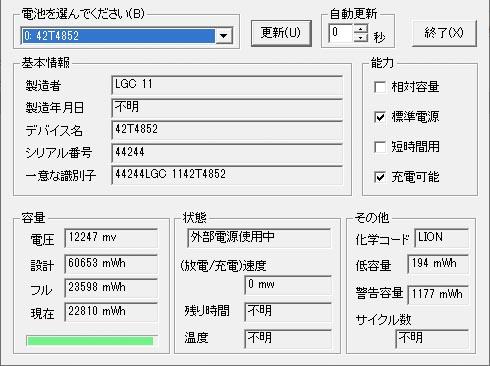 00004_{5E14123F-3D92-4043-ADA4-002520C7DAC5}