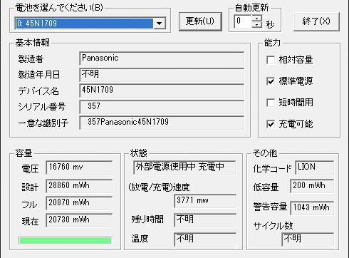 00004_{B3E7C6B7-8A03-4EA2-BDDD-9428EC1E03B7}