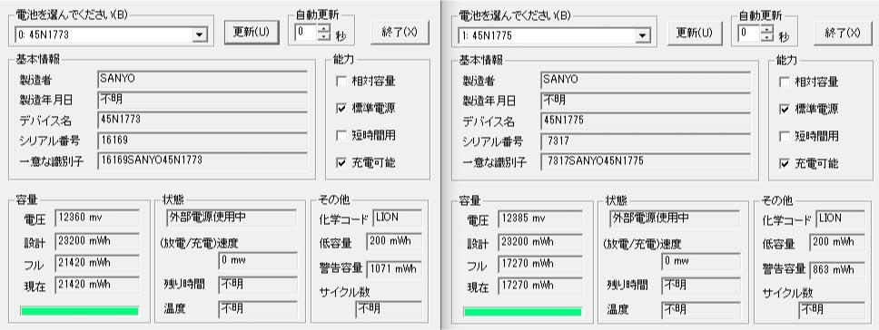 00004_{D17D5B7F-CD46-4EAF-9929-BC532F83F978}