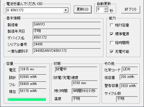 00005_{0814D617-F0DA-4B21-A17F-3B1542C999AE}
