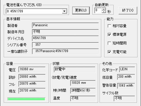 00005_{1F7BE10D-4F4B-4FBD-8E4B-30E5A8A7C63A}