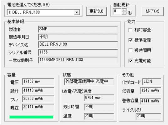 00005_{A63EE3EC-39A8-4E81-9413-C56A0979D645}