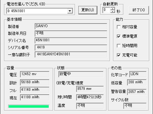 00005_{E0B43F1A-E6AB-41C5-9544-76F172E55B62}