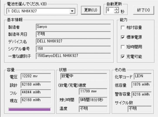 00006_{72C976B6-0B43-4BB3-BCDF-B0D84717FA44}