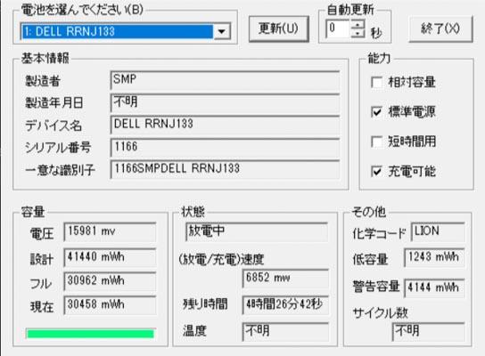 00006_{B15F23E0-F9F3-4650-866B-7971D50E4DFB}