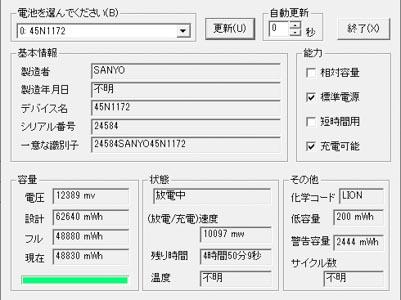 00005_コメント 2019-10-19 194701