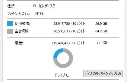 00001_コメント 2019-10-19 193831