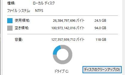 00001_418 x 252