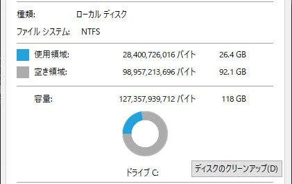 00001_421 x 266