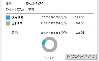 00001_{ADB78273-7769-41A6-824D-D282C5DCC45E}