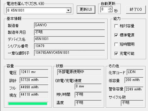 00004_{1D32D5BE-23EE-47C7-9695-FF2FD35E7F67}