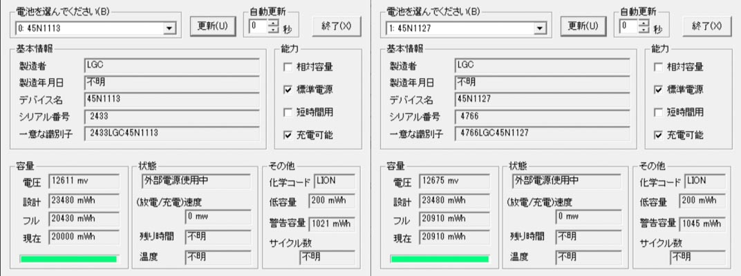 00004_{2D27E61A-C59F-406E-AFF3-8A56E289B99A}-Edit