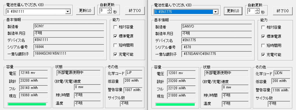 00004_{EB60B410-CDE9-4F7A-A7F5-06E8091AF6A7}