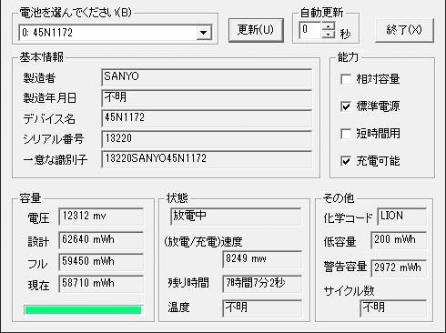 00005_{71BF4C2D-CD7E-4CA2-89A2-89EEEF1FD3DA}