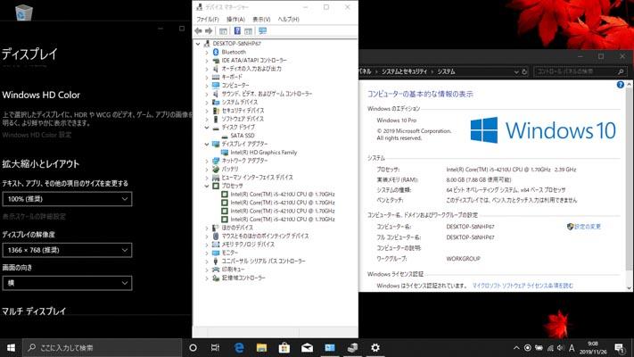 00011_1366 x 768