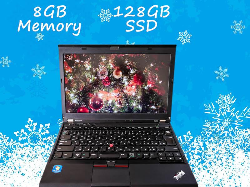 Lenovo ThinkPad X230 (LITE-ON  SSD) i5  8GB SSD(128GB)  12.5(1366×768)  BatteryTime(5h11m)   Win10 Keyboard Light オプション(大容量SSD,バックアップ作成セット)