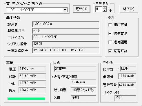 00006_コメント 2019-11-08 162516