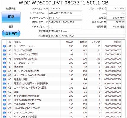 00003_コメント 2019-11-08 175608