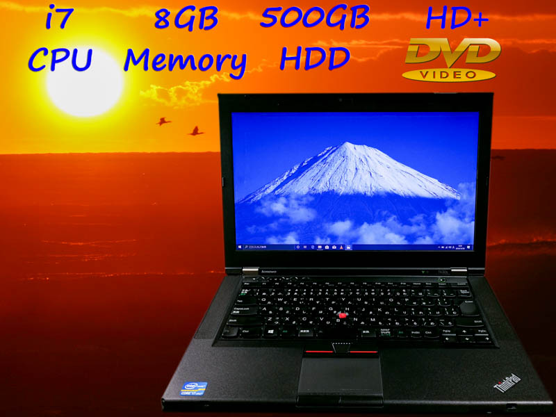 Lenovo ThinkPad T430s i7 8GB  HDD(500GB)  14.0HD+(1600×900)  DVD(SuperMulti) keyboardLight  BatteryTime(3h01m)     Win10 オプション(大容量SSD)