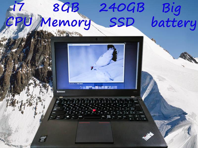 Lenovo ThinkPad X240 i7  8GB(最速CPU)  SSD(新品240GB)  12.5 (1366×768)  TwinBatteryTime(8h22m)Win10 Bluetoothマウス  オプション(fHD液晶パネル)