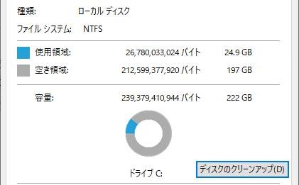 00001_421 x 261