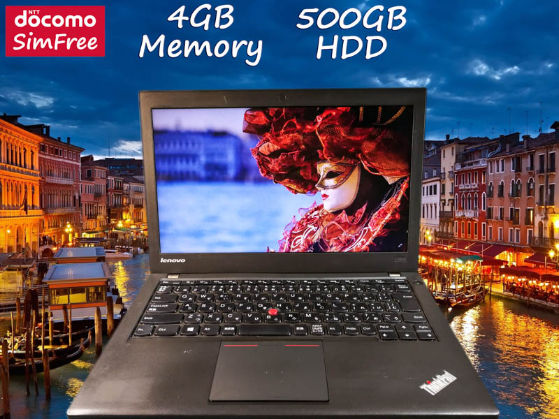 Lenovo ThinkPad X240 i5 4GB (ドコモSimフリー)  HDD(500GB) 12.5 (1366×768)  TwinBatteryTime(8h39m)Win10 プリペイドSIM付